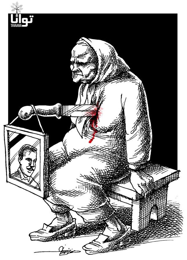 """Résultat de recherche d'images pour """"mana neyestani"""""""